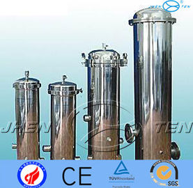 Cina Distributor Beverage Filter Housing Ametek Filter Housing, Food Mechanical Filter Housing China pemasok
